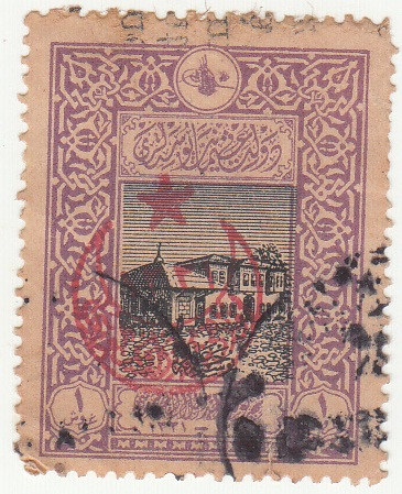 TURKY STAMP 1 GIRSH 1916 OVER MOO-STAR RED