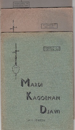 BOOK MARDI KAGOENAN DJAWI 1939-1941 THREE BOOK