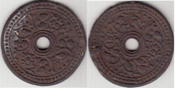 COIN INDONESIA GOBOG MAJAPAHIT