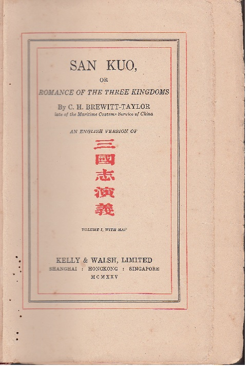 BOOK SAN KUO 1925 TRANSLATE LAUGE ENGLISH